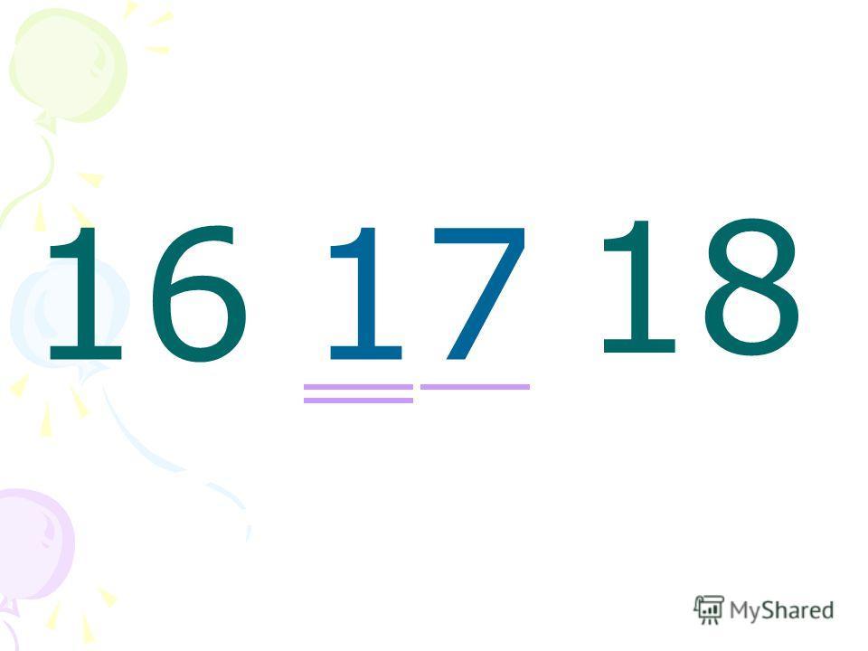 1716 18
