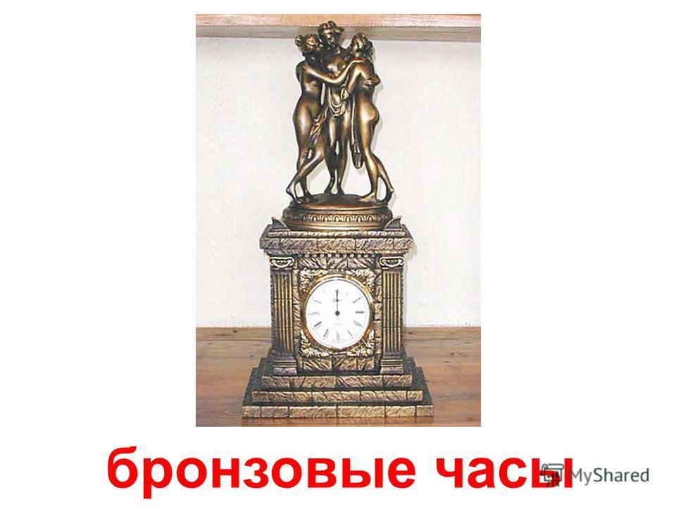 мраморные часы