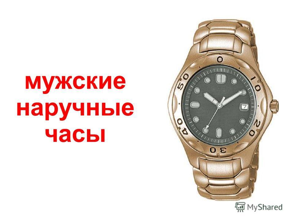 электронные часы-радио