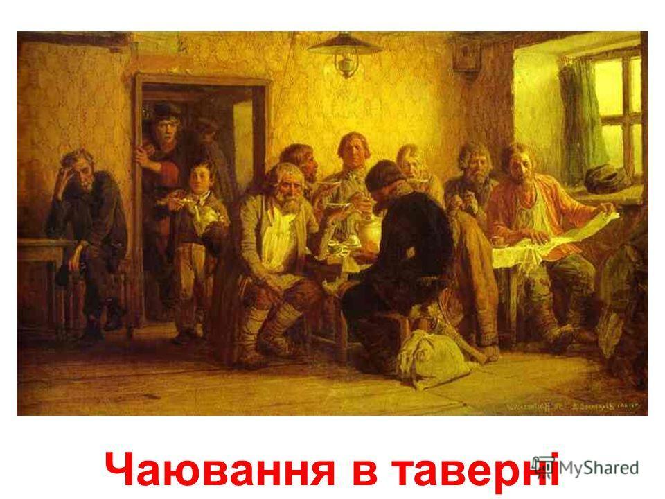 Після побоїща Ігоря Святославовича з половцями