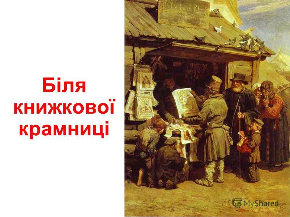 Іван-царевич на Сірому Вовку