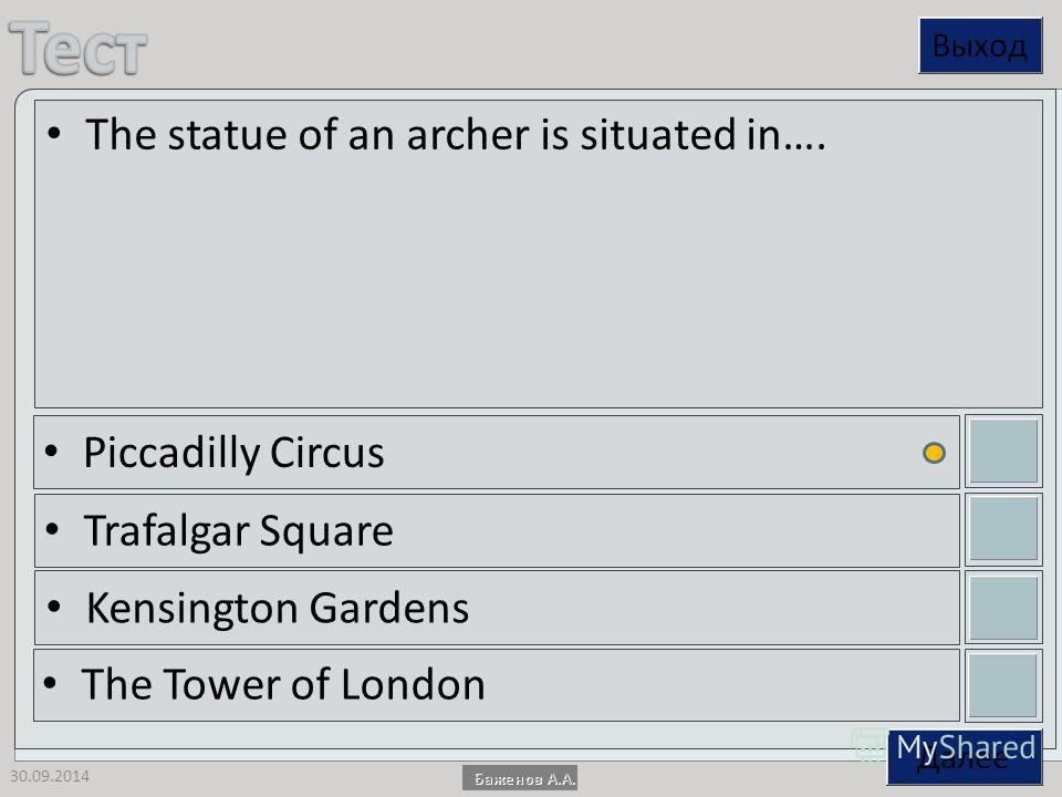 30.09.2014 The statue of an archer is situated in…. Piccadilly Circus Trafalgar Square Kensington Gardens The Tower of London