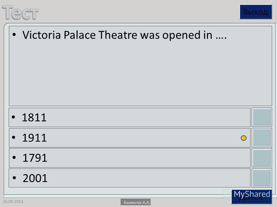 30.09.2014 Victoria Palace Theatre was opened in …. 1811 1911 1791 2001