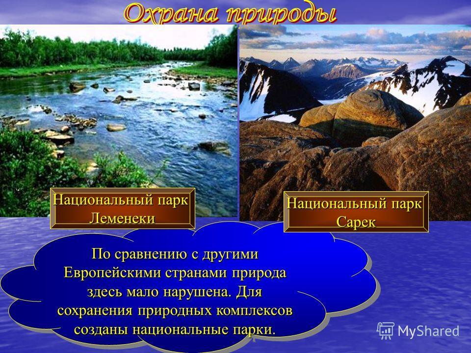 По сравнению с другими Европейскими странами природа здесь мало нарушена. Для сохранения природных комплексов созданы национальные парки. Национальный парк Леменеки Сарек
