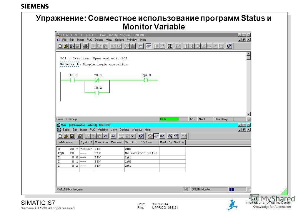 Date:30.09.2014 File:UPPROG_08E.21 SIMATIC S7 Siemens AG 1999. All rights reserved. Information and Training Center Knowledge for Automation Упражнение: Совместное использование программ Status и Monitor Variable