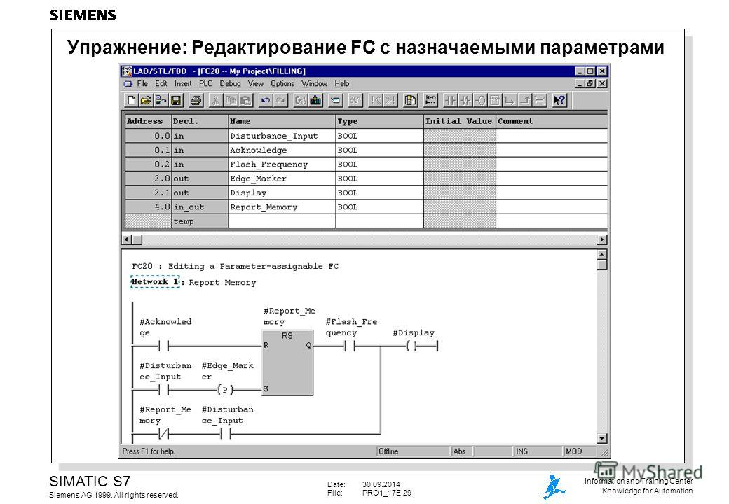 Date:30.09.2014 File: PRO1_17E.29 SIMATIC S7 Siemens AG 1999. All rights reserved. Information and Training Center Knowledge for Automation Упражнение: Редактирование FC с назначаемыми параметрами