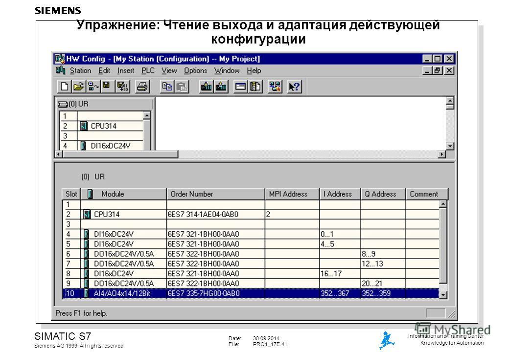 Date:30.09.2014 File: PRO1_17E.41 SIMATIC S7 Siemens AG 1999. All rights reserved. Information and Training Center Knowledge for Automation Упражнение: Чтение выхода и адаптация действующей конфигурации