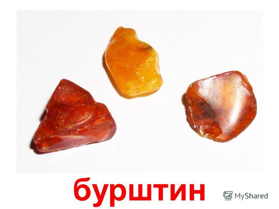 кристали берілла