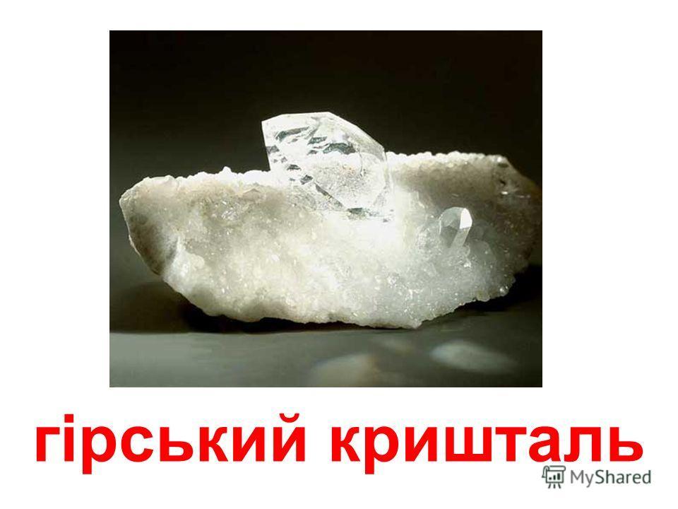 огранований алмаз