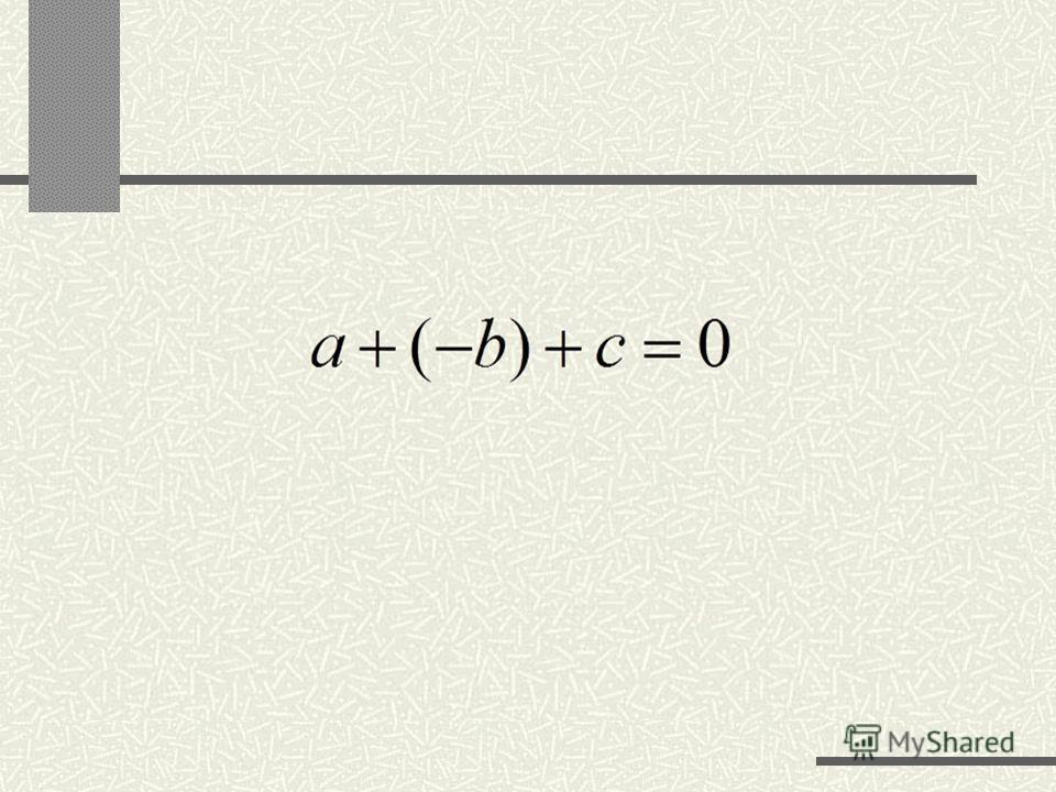 Будет ли число -1 – корнем уравнений сделайте вывод о соотношении коэффициентов этих уравнений; найдите второй корень уравнения, используя формулы Виета.