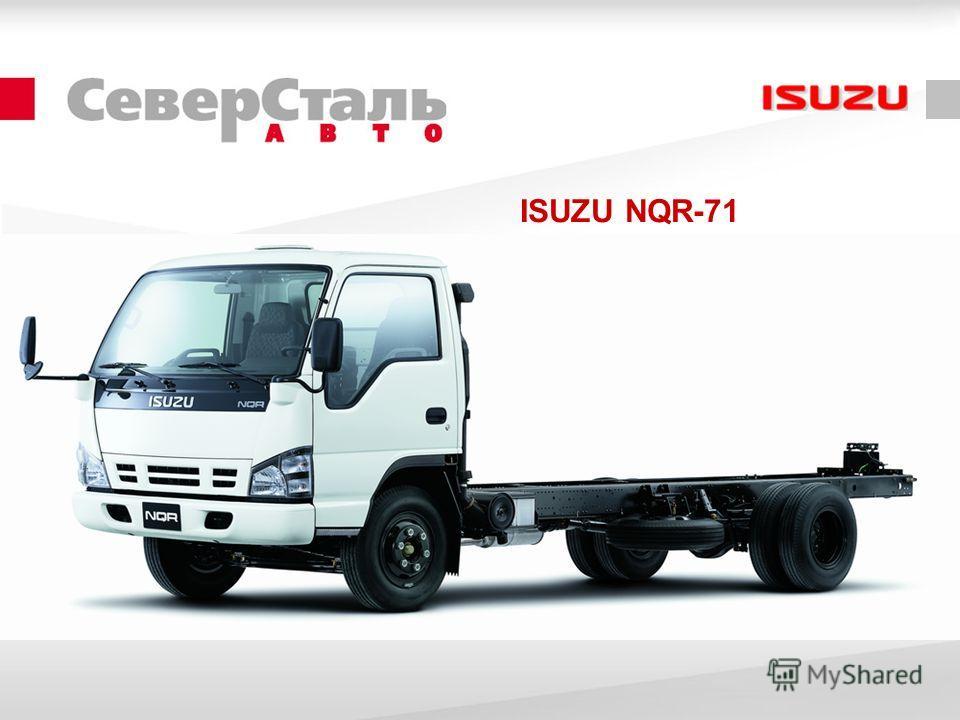 ISUZU NQR-71
