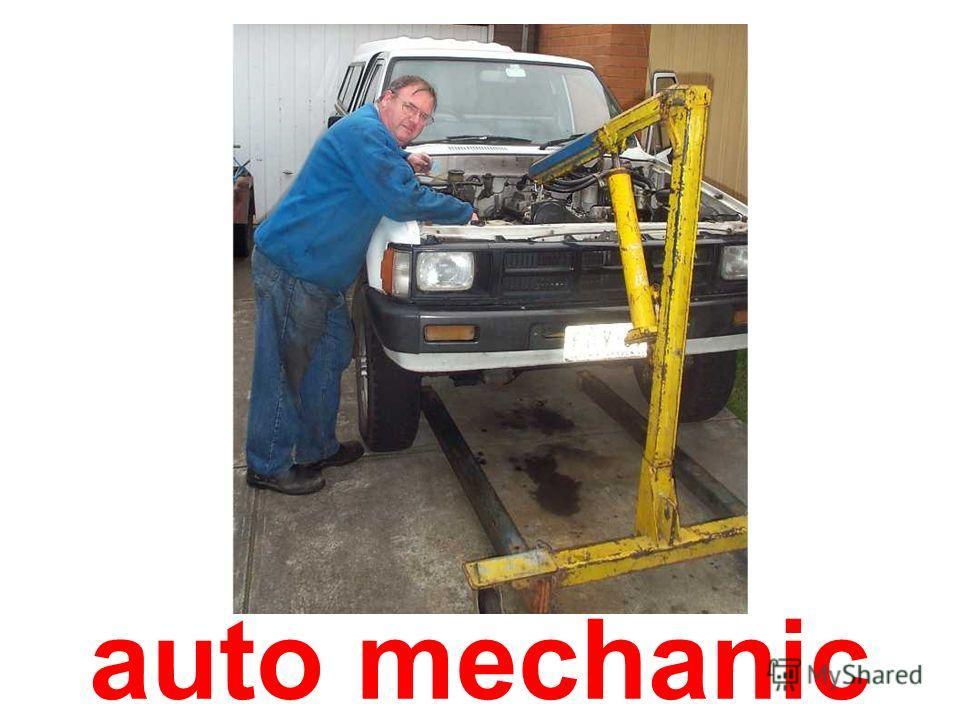 autowasher