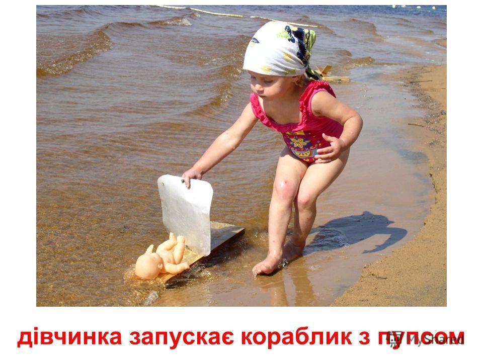 хлопчик кидає камінь у воду