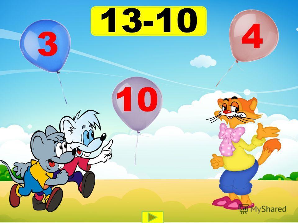 13-10 3 10 4