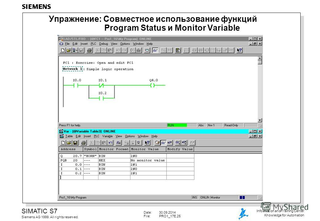 Date:30.09.2014 File: PRO1_17E.25 SIMATIC S7 Siemens AG 1999. All rights reserved. Information and Training Center Knowledge for Automation Упражнение: Совместное использование функций Program Status и Monitor Variable