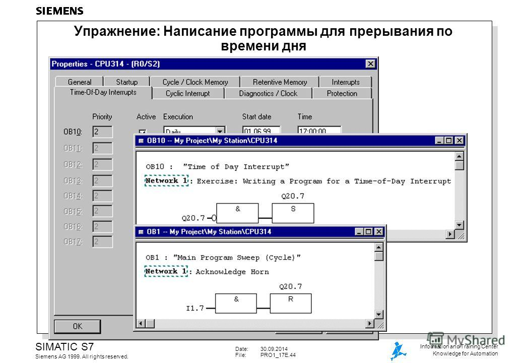 Date:30.09.2014 File: PRO1_17E.44 SIMATIC S7 Siemens AG 1999. All rights reserved. Information and Training Center Knowledge for Automation Упражнение: Написание программы для прерывания по времени дня