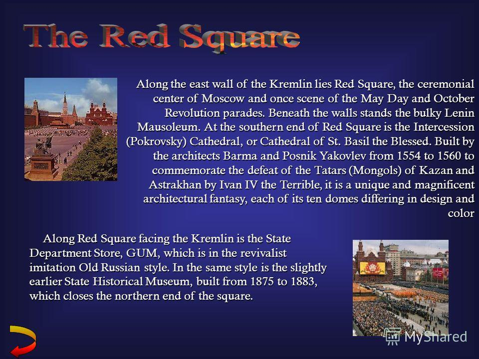 The Red Square Cathedral of St. Basil the Blessed Kavkazkie mountains Spasskaya Gate tower