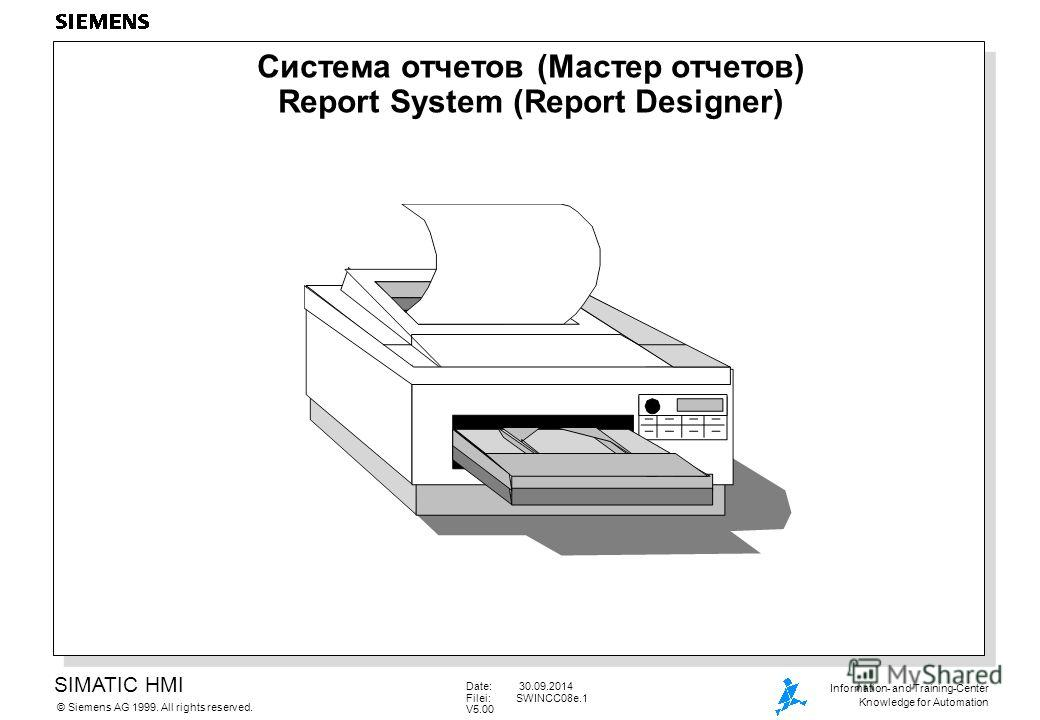 SIMATIC HMI Siemens AG 1999. All rights reserved.© Information- and Training-Center Knowledge for Automation Date: 30.09.2014 Filei:SWINCC08e.1 V5.00 Система отчетов (Мастер отчетов) Report System (Report Designer)