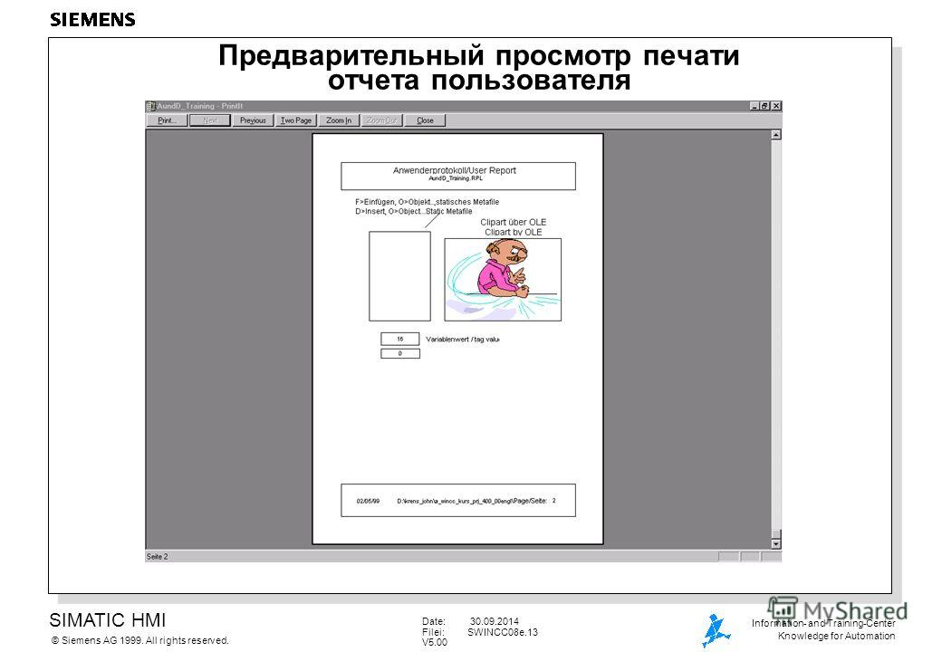SIMATIC HMI Siemens AG 1999. All rights reserved.© Information- and Training-Center Knowledge for Automation Date: 30.09.2014 Filei:SWINCC08e.13 V5.00 Предварительный просмотр печати отчета пользователя