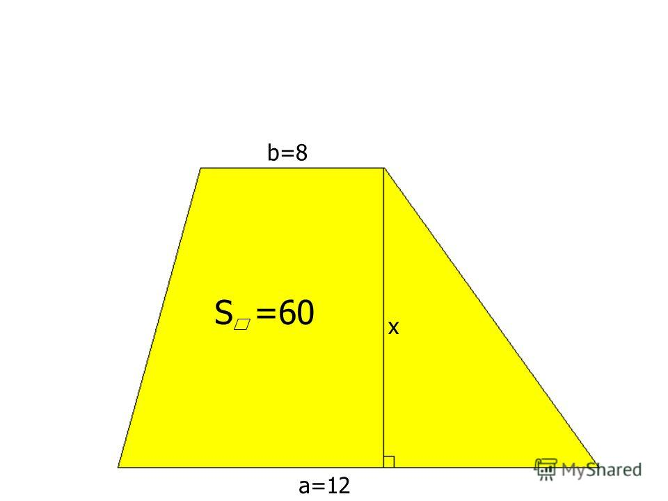 х а=12 b=8 S =60