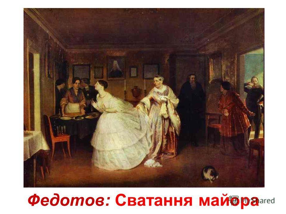 картини російських художників