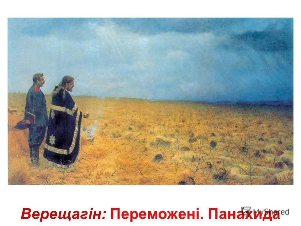 Шагал: Над містом