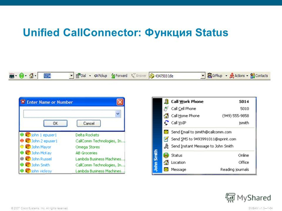 © 2007 Cisco Systems, Inc. All rights reserved. SMBAM v1.01-64 Unified CallConnector: Функция Status