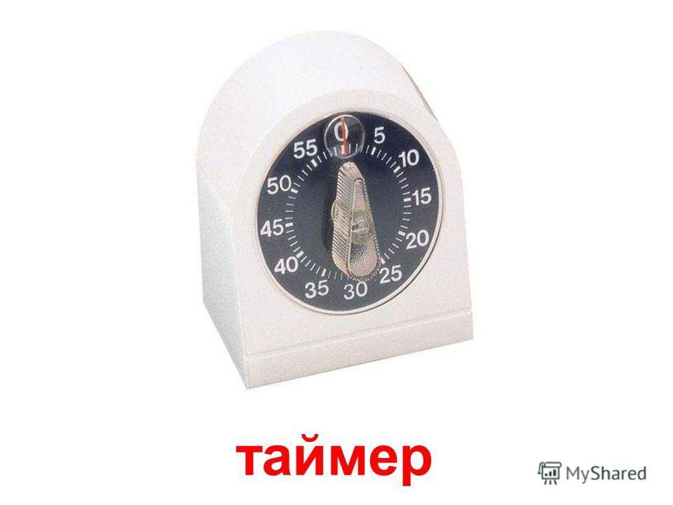 наручный електронний годинник