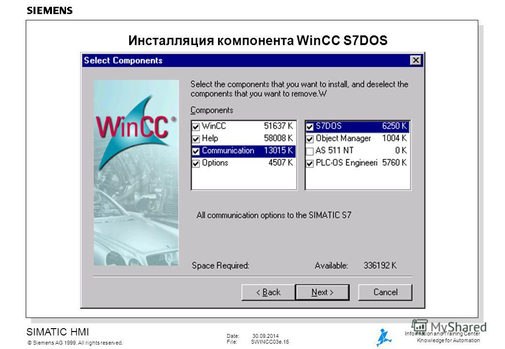 SIMATIC HMI Siemens AG 1999. All rights reserved.© Information and Training Center Knowledge for Automation Date: 30.09.2014 File:SWINCC03e.16 Инсталляция компонента WinCC S7DOS