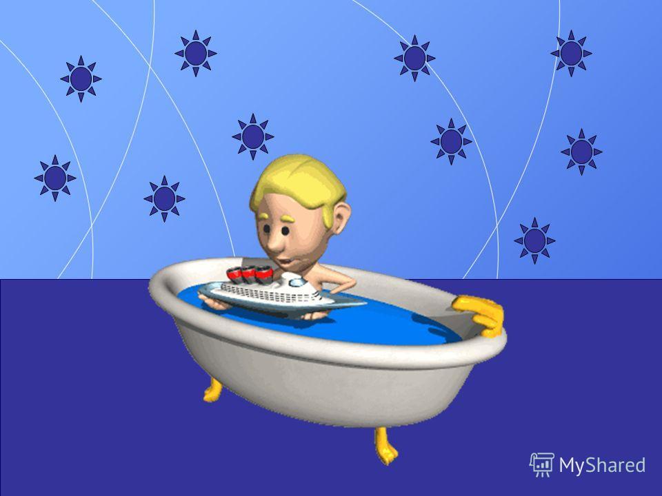 пускать в ванне кораблики