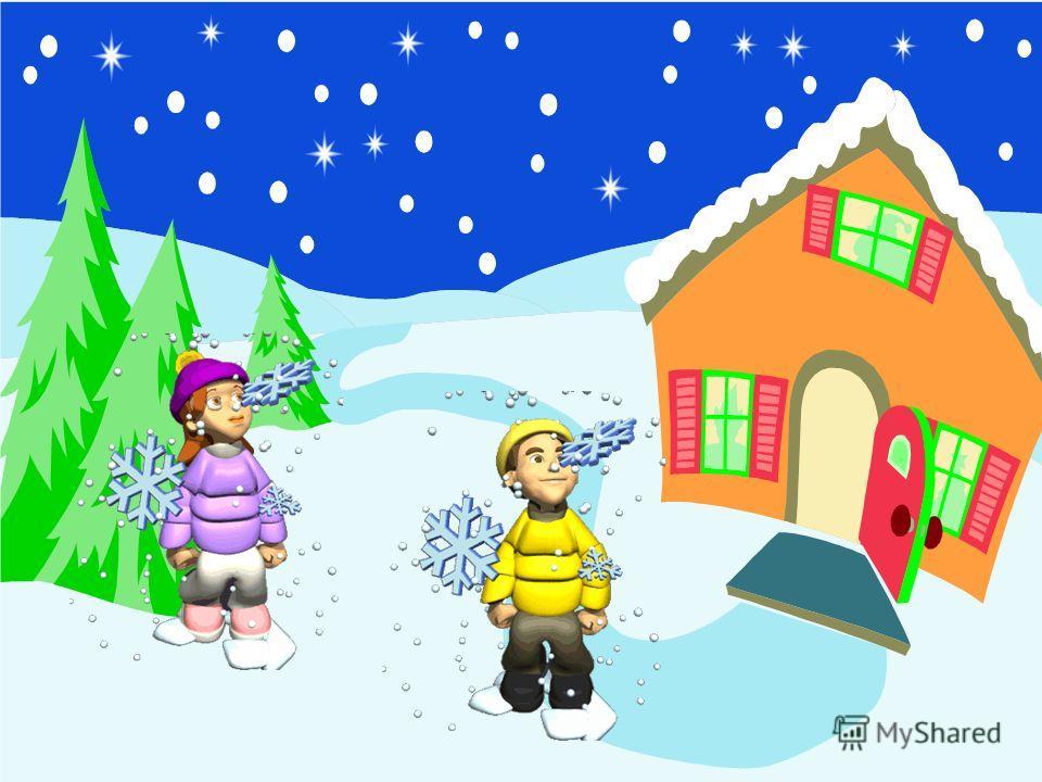гулять под снегом