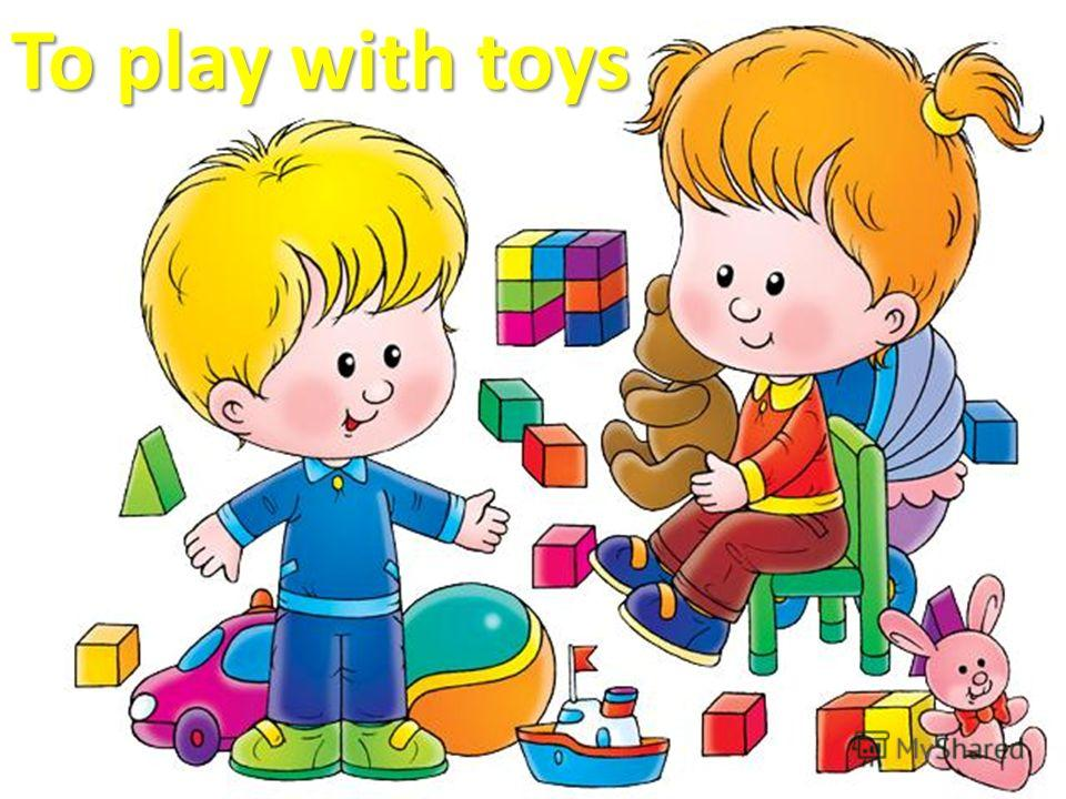 To play with toys