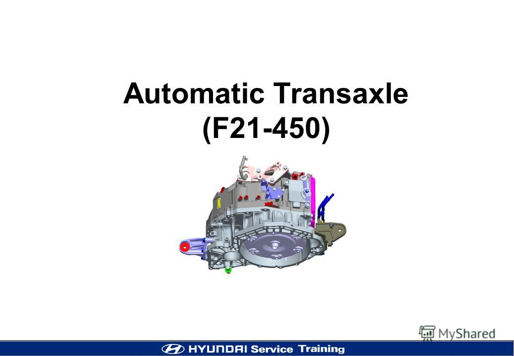 Automatic Transaxle (F21-450)