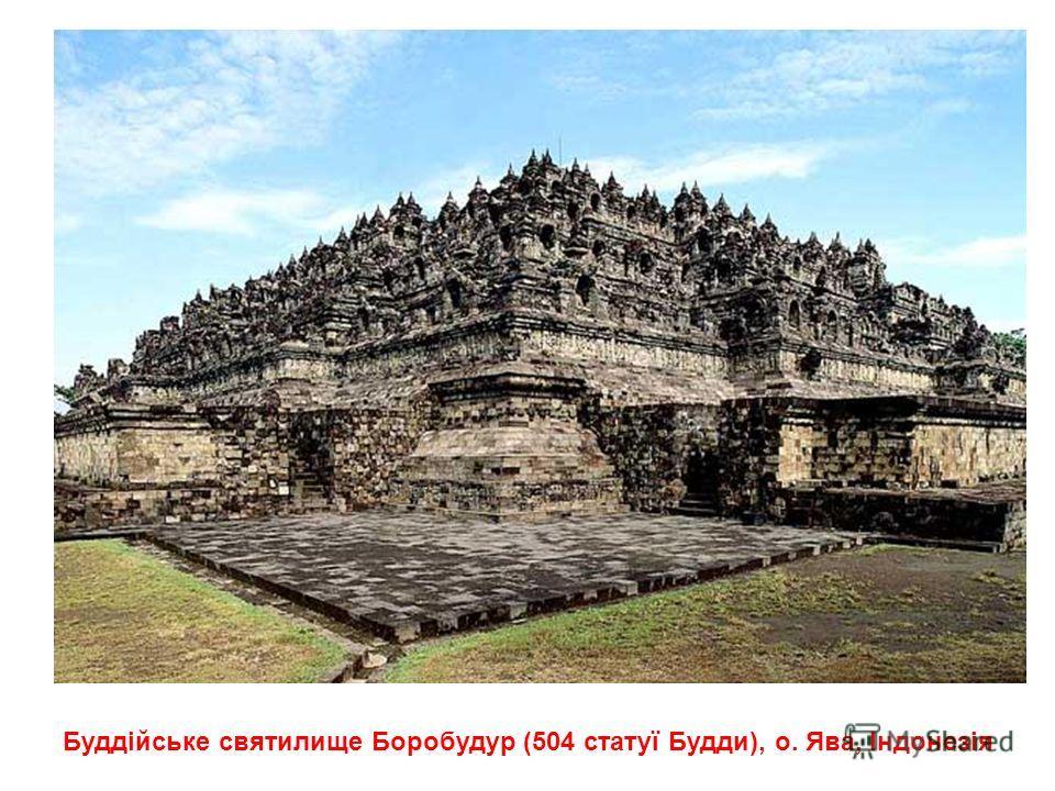 Руїни стародавньої столиці кхмерів (народ Камбоджі)