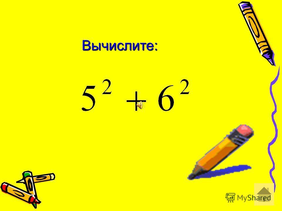 Сколько ребер у прямоугольного параллелепипеда?