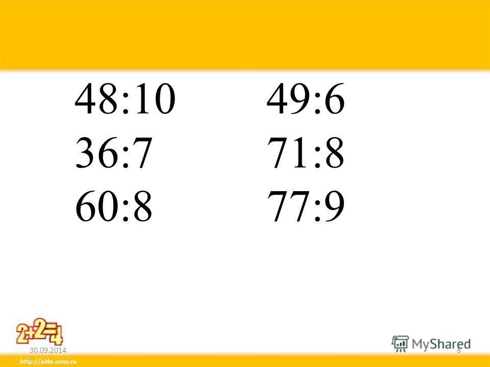 48:10 49:6 36:7 71:8 60:8 77:9 8