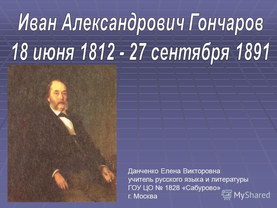 Презентация По Творчеству Толстого Л.н