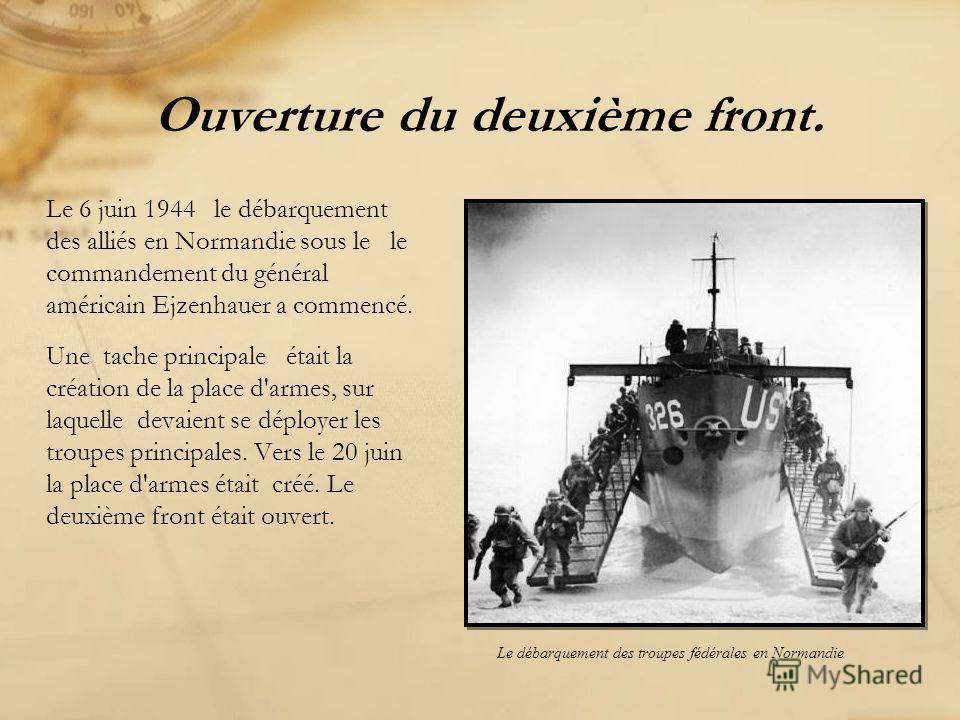 Ouverture du deuxième front. Le 6 juin 1944 le débarquement des alliés en Normandie sous le le commandement du général américain Ejzenhauer a commencé. Une tache principale était la création de la place d'armes, sur laquelle devaient se déployer les