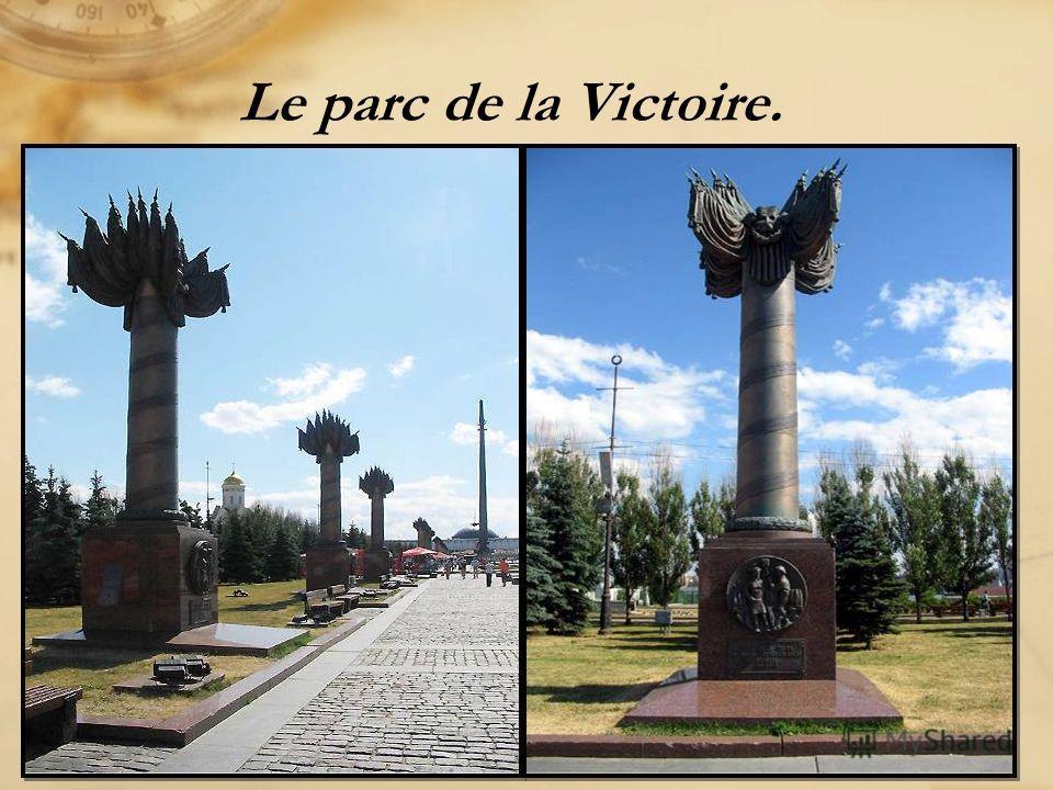 Le parc de la Victoire.