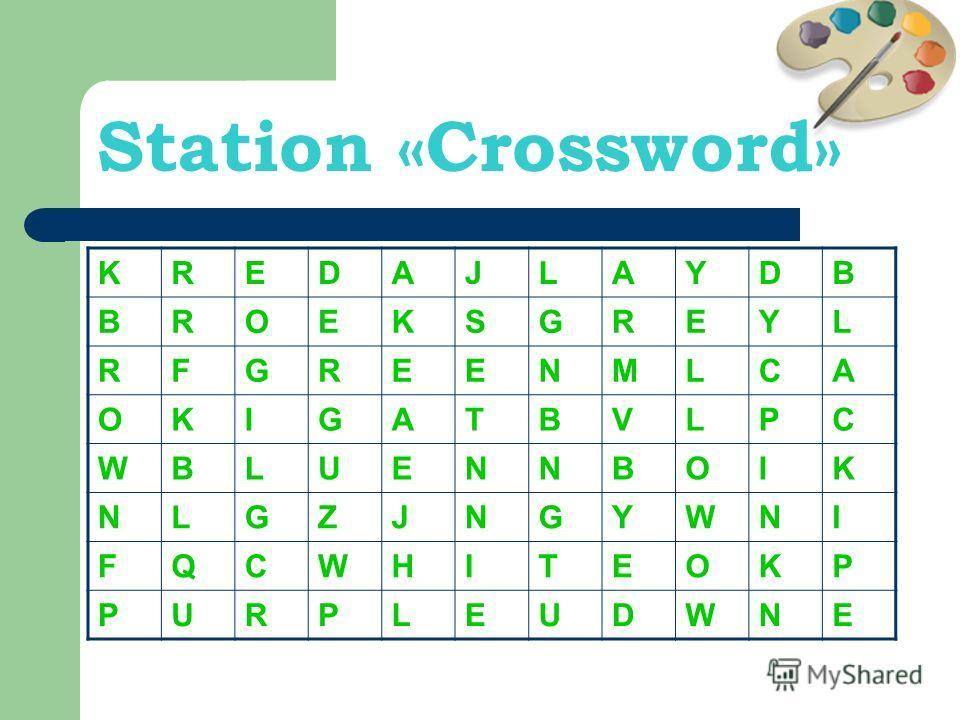 Station «Crossword» KREDAJLAYDB BROEKSGREYL RFGREENMLCA OKIGATBVLPC WBLUENNBOIK NLGZJNGYWNI FQCWHITEOKP PURPLEUDWNE