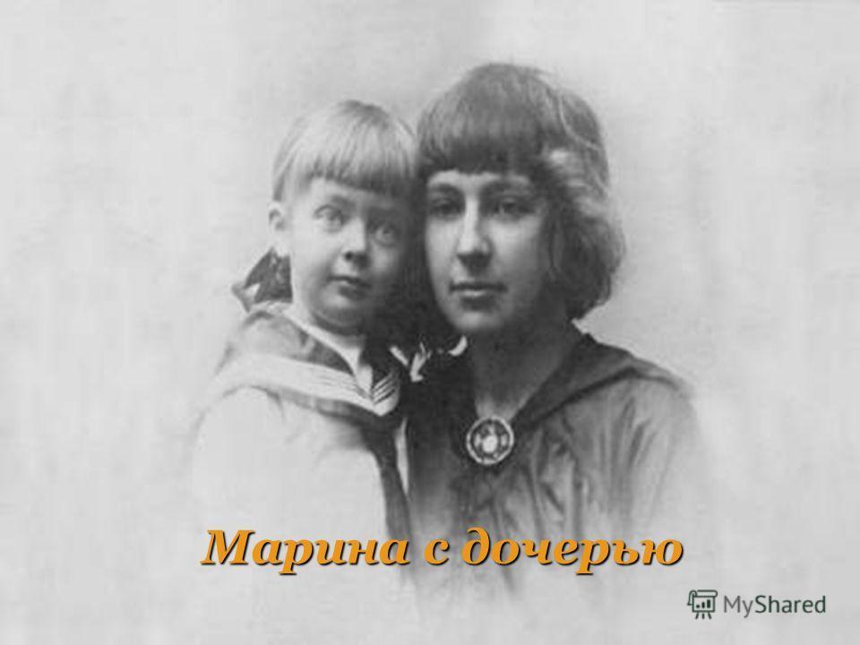 Марина с дочерью