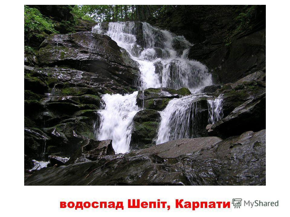 найвища гора України – Говерла, Карпати