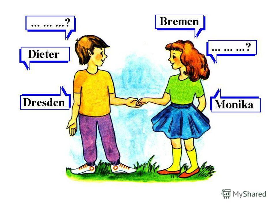 Übung 5. Расскажи, как эти дети узнавали друг у друга, где они живут. Wo wohnst du? Где ты живёшь? Ich wohne in Berlin. Я живу в Берлине.