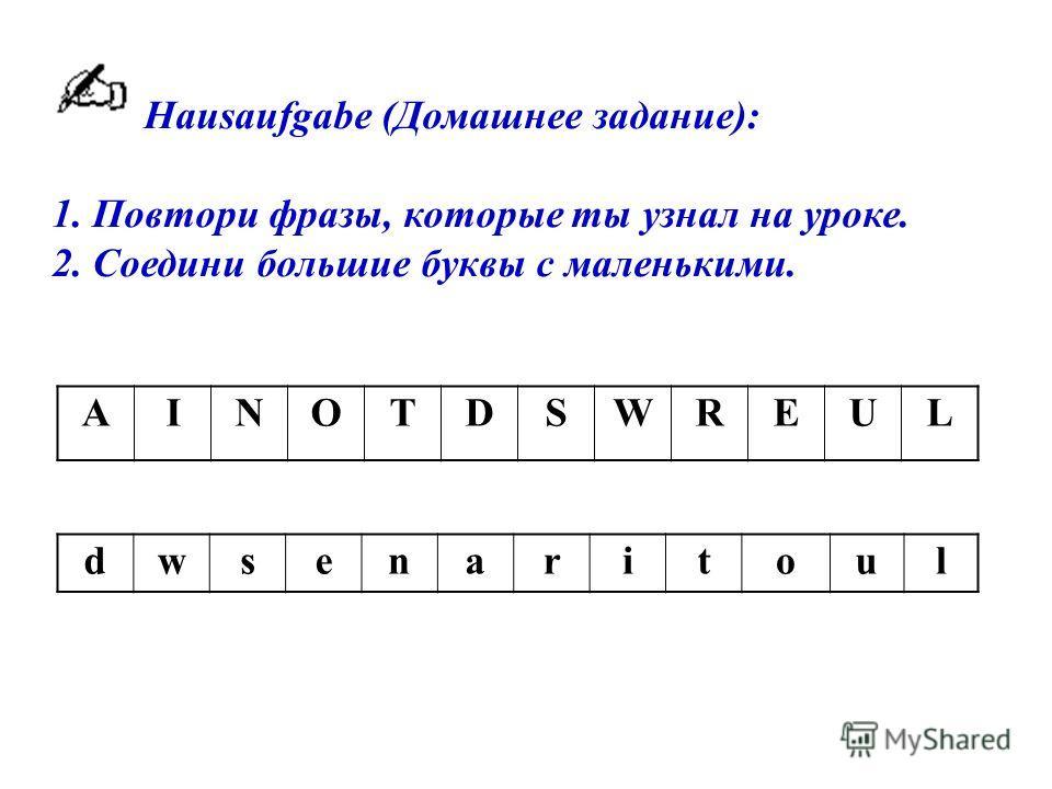 Variante II 1)Ich heiße Katrussja. Ich …. 2)Ich heiße Sabine. Ich …. 3)Ich heiße Oxana. Ich …. 4)Ich heiße Saschko. Ich …. 5)Ich heiße Klaus. Ich …. 6)Ich heiße Lena. Ich …. 7)Ich heiße Dieter. Ich …. 8)Ich heiße Maxim. Ich …. 9)Ich heiße Helga. Ich