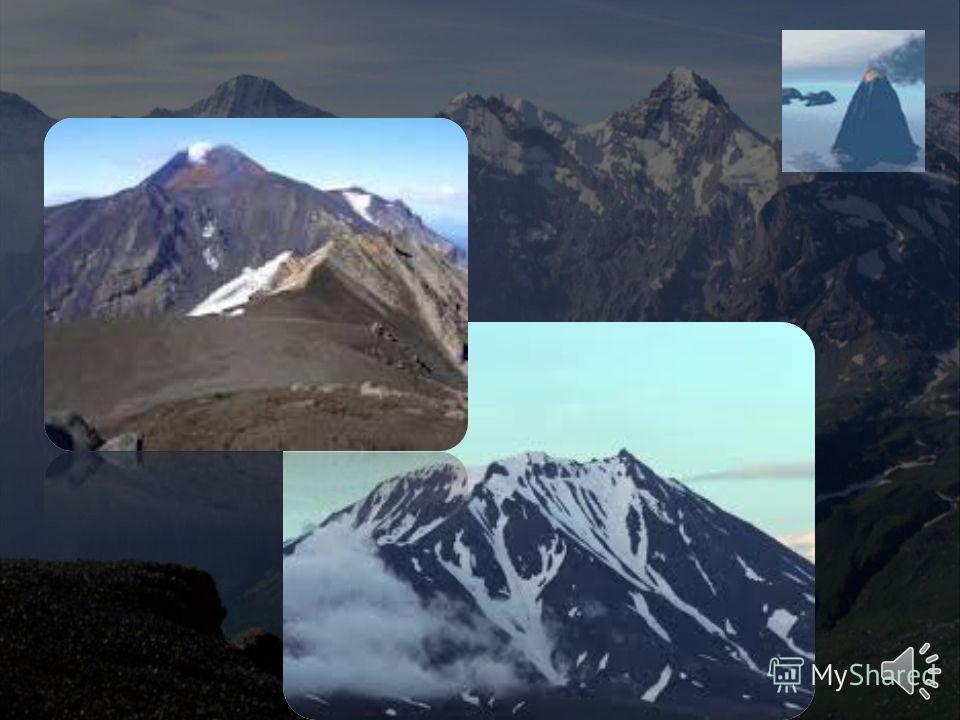 Вулкан Козельский входит в состав Авачинской группы вулканов и располагается в 25 километрах к западу от побережья Тихого океана. Вулкан довольно сильно разрушен. Абсолютная высота его вершины равна 2190 м. Вулкан представлен сложной постройкой с кру