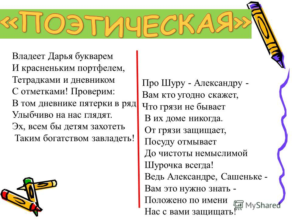 Максим Корней Владимир Сергей Ганс Христиан 12345