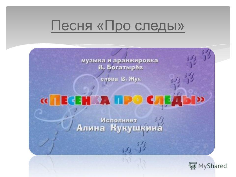 Слушание музыки Аудиофрагмент: Детский альбом. Марш деревянных солдатиковДетский альбом. Марш деревянных солдатиков (N 22284)