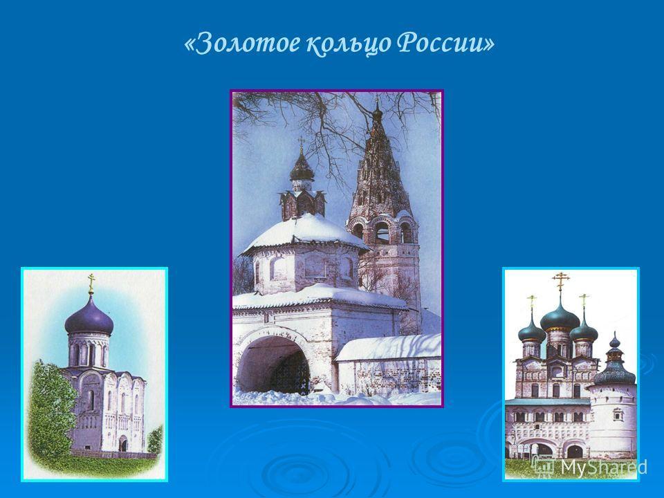 Символика городов России Герб и флаг г.Ярцево