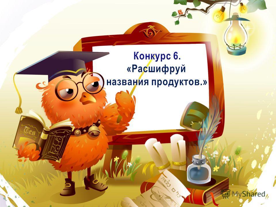 k _ r ə t f ɪ _ p _ ri ʤ _ilk b _ t ə æ ɔ ʃ ʌ m 1.1. 2.2. 3.3. 4.4. 5.5.