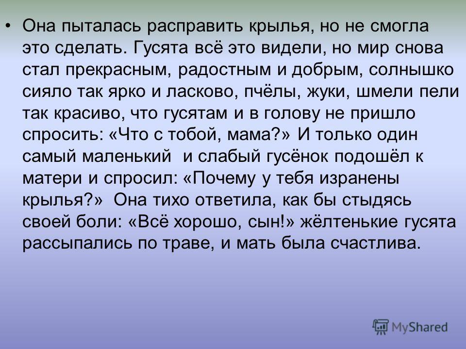 http://images.myshared.ru/9/894830/slide_9.jpg